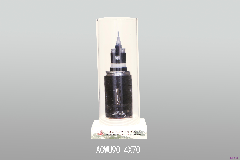 ACWU90 铝合金自锁铠装电缆