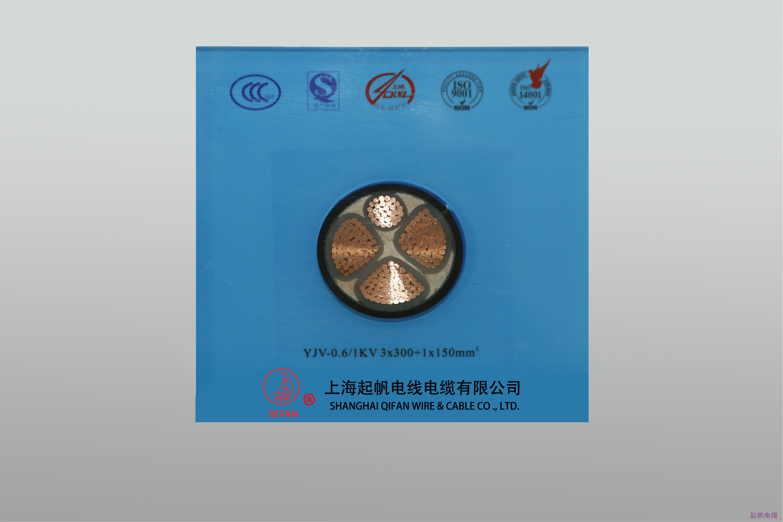 YJV-0.6 1KV 3X300+1X500