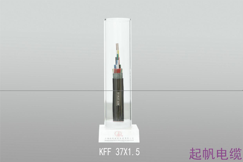 氟控缆KFF 37X1.5
