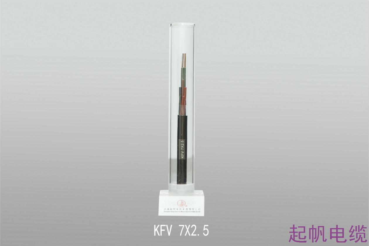 氟控缆KFV 7X2.5