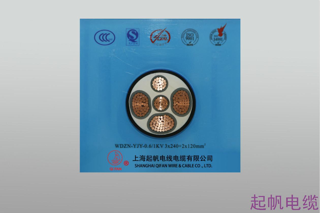 交联聚乙烯绝缘聚氯乙烯护套电力电缆WDZN-YJY-0.6 1KV 3X240+2X120mm2