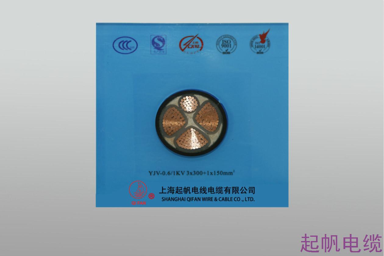 交联乙烯绝缘电缆YJV-0.6 1KV 3X300+1X500mm2