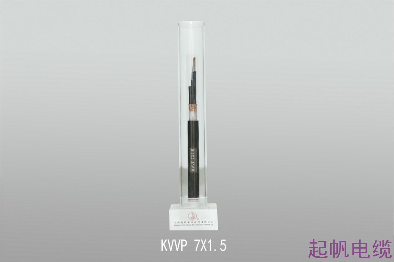 控制电缆KVVP 7X1.5