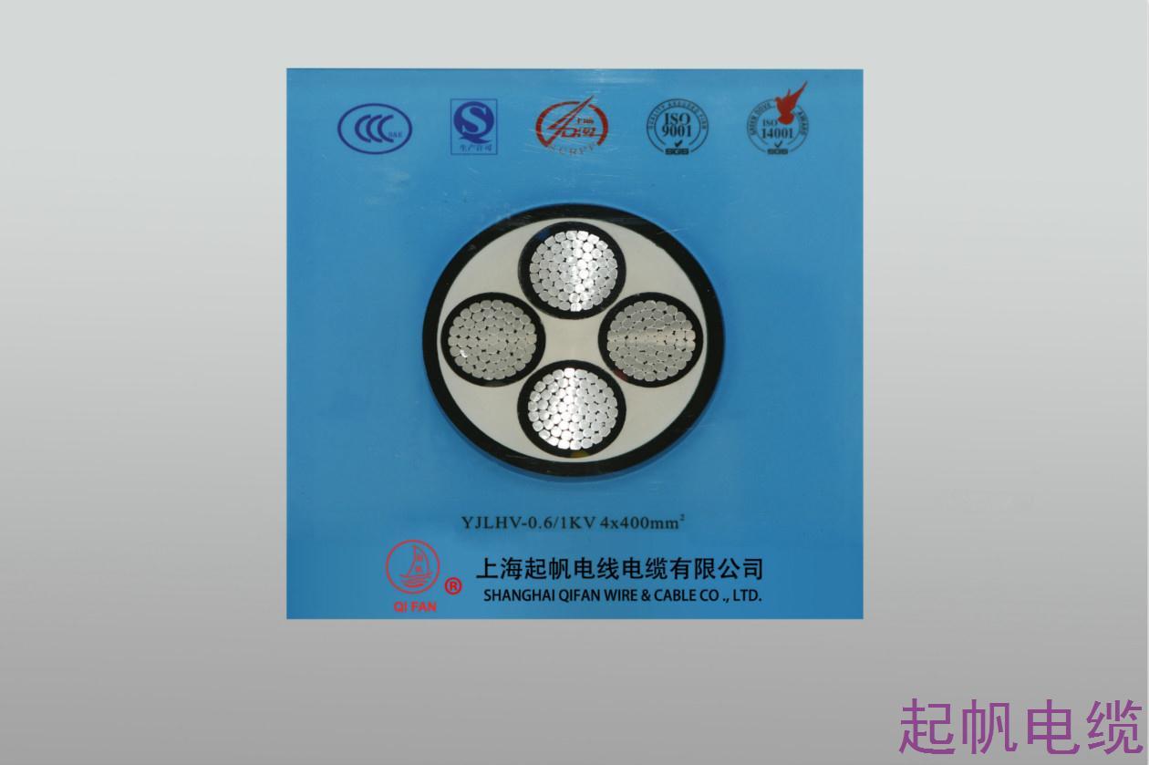铝合金铠装自锁YJKHV-0.6 1KV 4X400mm2
