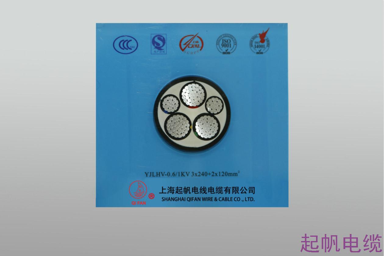 铝合金铠装自锁YJLHV-0.6 1KV 3X240+2X120mm2