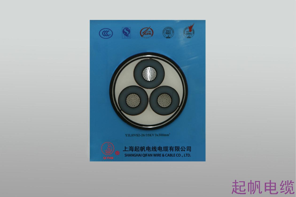 铝合金铠装自锁YJLHVS2-26 35KV 3X300mm2