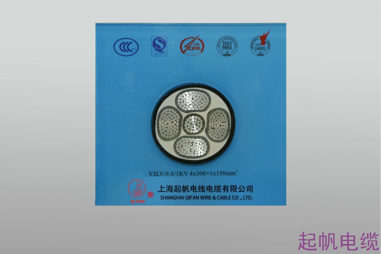铝芯交联聚乙烯绝缘钢带铠装聚氯乙烯护套电力电缆YJLV-0.6 1KV 4X300+1X150mm2
